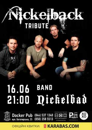 Tribute «Nickelback» группа «Nickelbad»