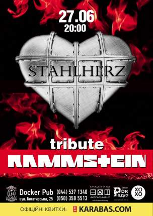 Tribute «Rammstein» — band «Stahlherz»