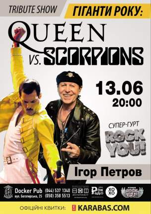 Tribute show QUEEN VS SCORPIONS