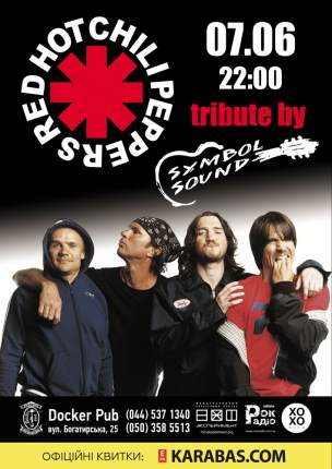 Триб'ют «RHCP» band «Symbol Sound»