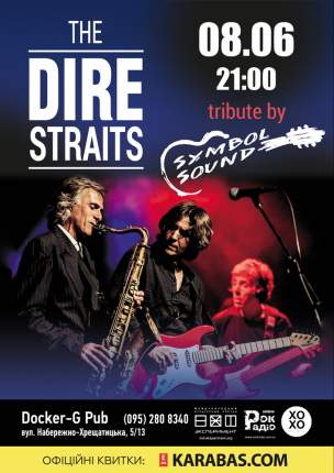 "Tribute Dire Straits band ""Symbol Sound"""
