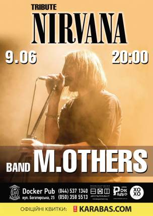 Tribute «Nirvana» band «M.OTHERS»
