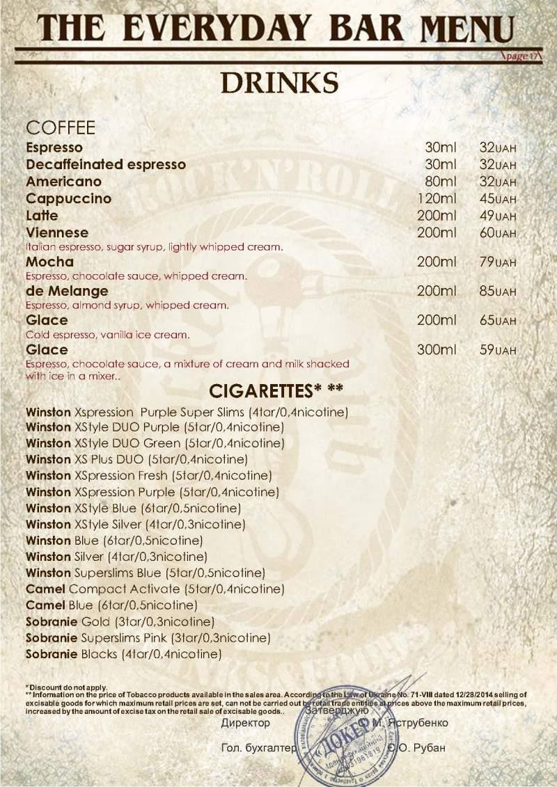 Menu bar - coffee, Cigarettes