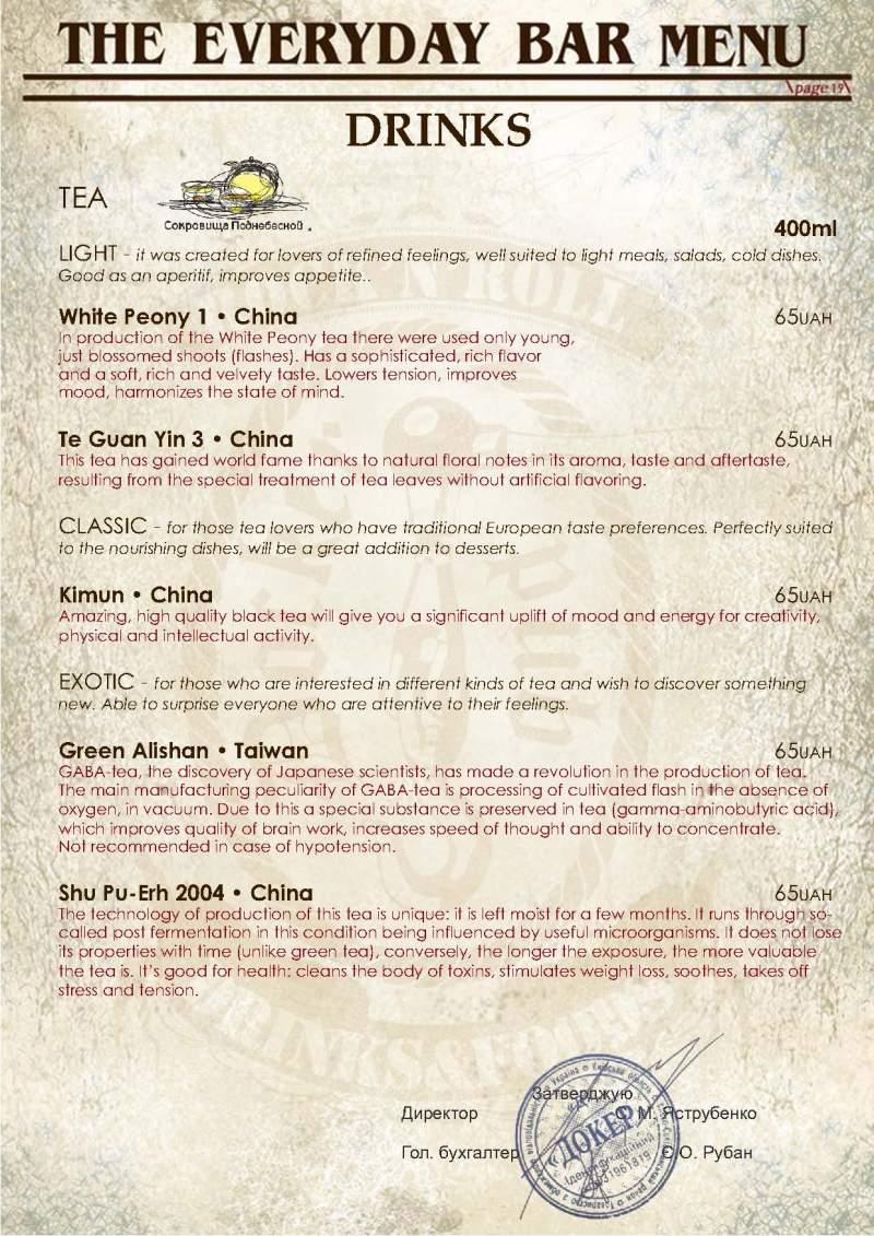 Menu Tea