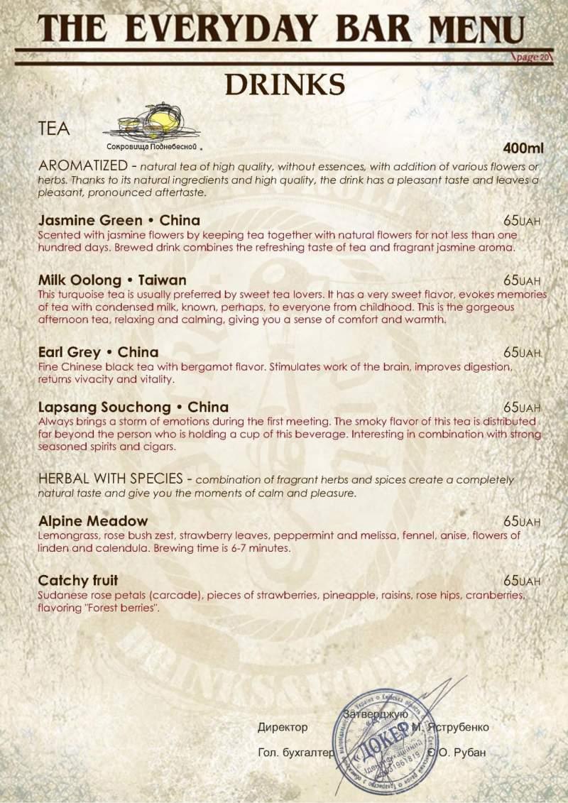 Menu Tea 2
