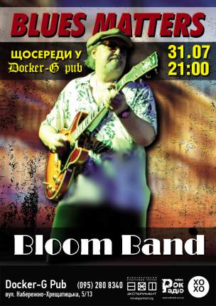 "Blues Matters ""Bloom Band"""