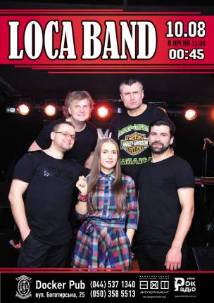 """""""Loca Band"""""""