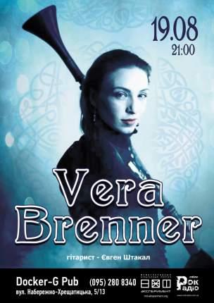 """""""Vera Brenner"""""""