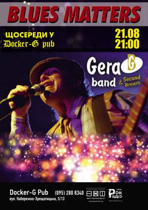 "Blues Matters from ""Gera Band"""