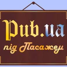 Docker's ABC, pub-ua