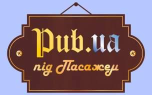 Вже у вересні 2019 року паб нового формату – PUB.UA