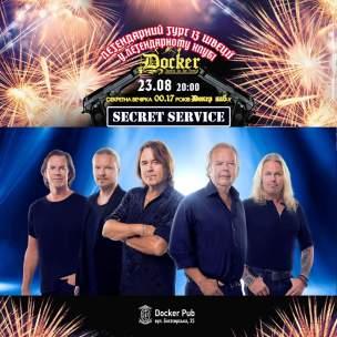 23 серпня – День Народження Docker pub разом з гуртом Secret Service