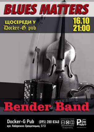 "Blues Matters з ""Bender Band"""