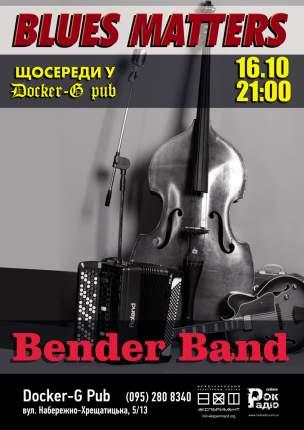 "Blues Matters з ""Bender Band"""